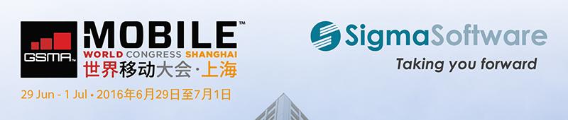 SigmaSoftware MWC Shanghai 2016